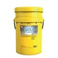 Shell GADUS S2 V220AC 2 (Червена грес) 18kg