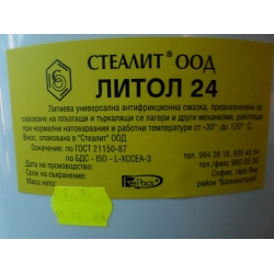 ЛИТОЛ-24 3kg