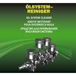 BIZOL Oil System Cleaner+ o90 250ml